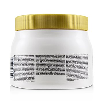 Elixir Ultime Le Masque Sublimating Oil Infused Masque (Dull Hair)  500ml/16.9oz