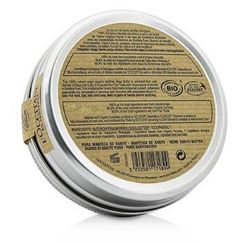乳油木果油 (有效日期: 09/2019) 150ml/5.2oz