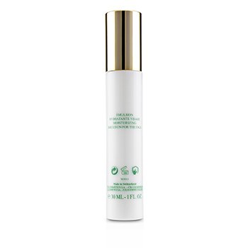 Moisturizing Serumulsion (Moisture-Binding Emulsion)  30ml/1oz