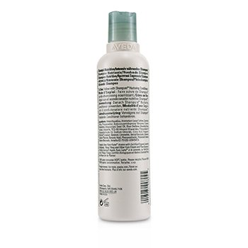 Shampure Nurturing Shampoo 250ml/8.5oz