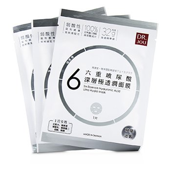 Six Essence Hyaluronic Acid Ultra Hydra Mask  7pcs