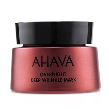 Apple Of Sodom Overnight Deep Wrinkle Mask  50ml/1.7oz