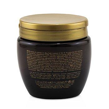 Keratin Healing Oil Intensive Hair Masque 210ml/7.1oz
