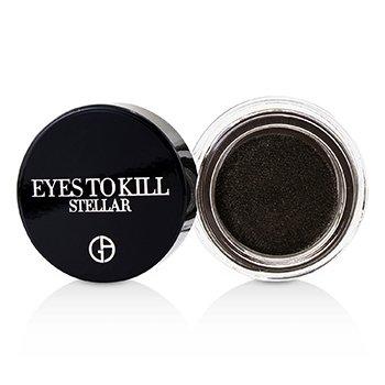 Eyes To Kill Stellar Bouncy High Pigment Eye Color  4g/0.14oz