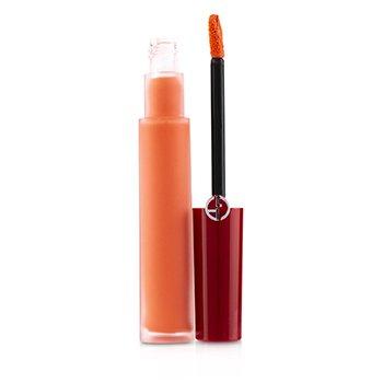 Lip Maestro Lip Gloss  6.5ml/0.22oz