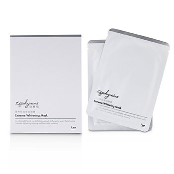 Extreme Whitening Mask  3pcs