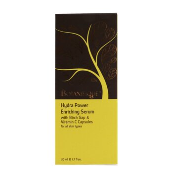 سيرم غني Hydra Power  50ml/1.7oz