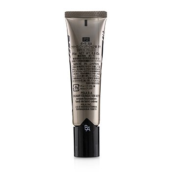 B.A Creamy Foundation M SPF 20 PA+++  25g/0.8oz