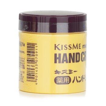 Medicated Hand Cream  75g/2.6oz