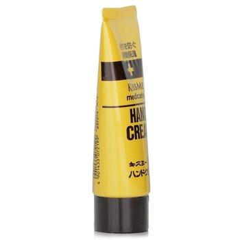 Medicated Hand Cream  65g/2.2oz