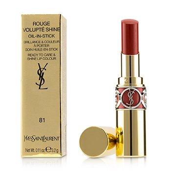 Rouge Volupte Shine  3.2g/0.11oz