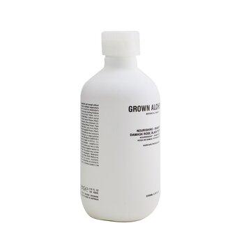 Nourishing - Shampoo 0.6  200ml/6.76oz