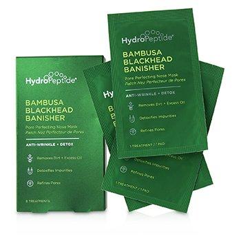 Bambusa Blackhead Banisher Pore Perfecting Nose Mask  8sheets