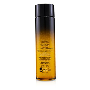 Ultime8 Sublime Beauty Oil In Lotion  150ml/5oz
