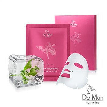 Extra Firming Facial Sheet Mask  3x25ml/0.8oz