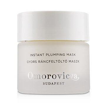 Instant Plumping Mask  50ml/1.7oz