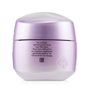 White Lucent Overnight Cream & Mask  75ml/2.6oz