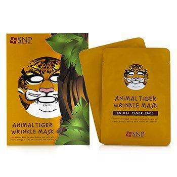 Animal Tiger Wrinkle Mask  10x25ml/0.84oz