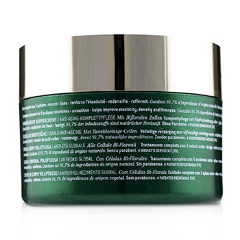 Nuxuriance Ultra Global Anti-Aging Luxurious Body Cream  200ml/6.8oz