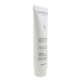 Firming Comfort Youth Cream (Salon Size)  150ml/5.07oz