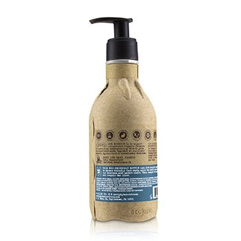 Moisture Conditioner (For Dry, Damaged Hair)  250ml/8.5oz