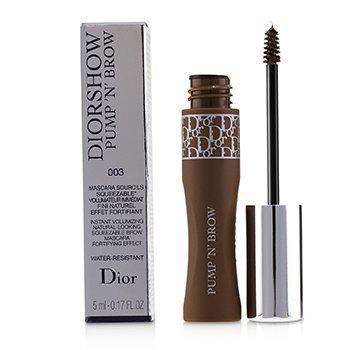 Diorshow Pump N Brow  5ml/0.17oz