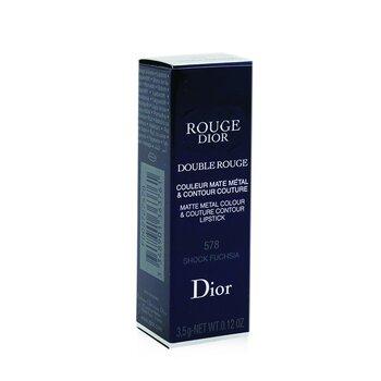 Rouge Dior Double Rouge Matte Metal Colour & Couture Contour Lipstick  3.5g/0.12oz