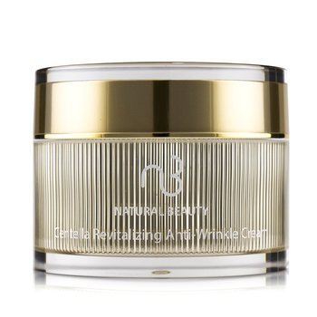 Centella Revitalizing Anti-Wrinkle Cream  50g/1.76oz