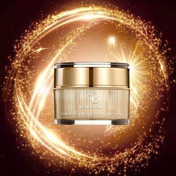Centella Revitalizing Anti-Wrinkle Cream  50g/1.76oz