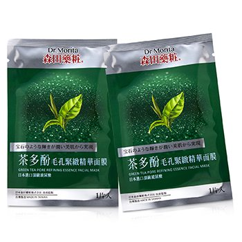 Green Tea Pore Refining Essence Facial Mask  10pcs