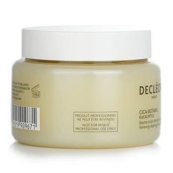 尤加利修復身體乳霜 (美容院裝)  250ml/8.4oz
