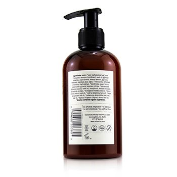 Breathe Body Lotion  235ml/8oz
