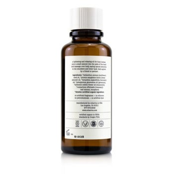 Mama Relax Oil  120ml/4oz