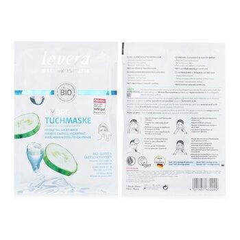 Sheet Mask - Hydrating (With Organic Cucumber & Glacier Water)  1sheet