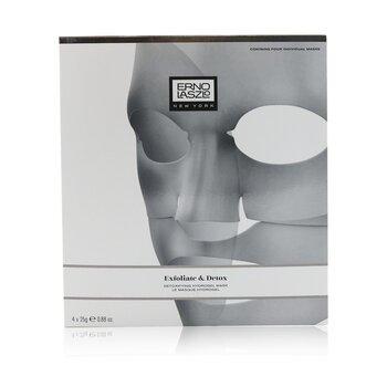 Detoxifying Hydrogel Mask  4x25g/0.88oz