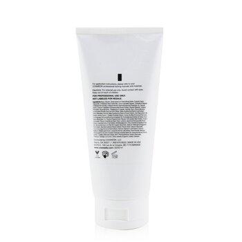 Emulsion Intense Hydrator (Salon Size)  170g/6oz