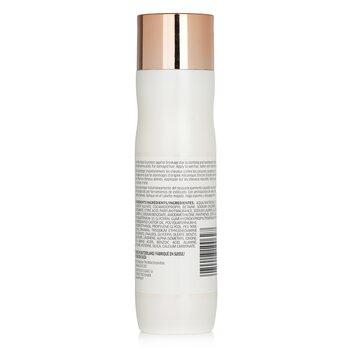 Fusionplex Intense Repair Shampoo  250ml/8.4oz