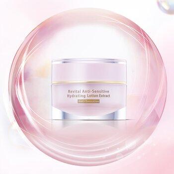 Revital Anti-Sensitive Hydrating Lotion Extract  30g/1oz