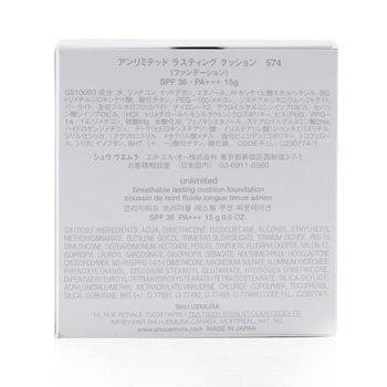Unlimited Breathable Lasting Cushion Foundation SPF 36  15g/0.5oz