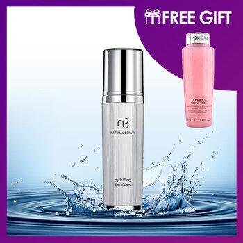 Hydrating Emulsion 120ml (Free: Lancome Tonique Confort 400ml)  2pcs