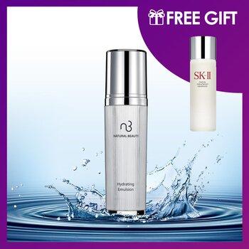 Hydrating Emulsion 120ml (Free: SKII Facial Treatment Essence 75ml)  2pcs