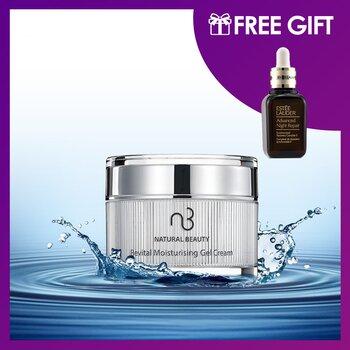 Revital Moisturising Gel Cream 50g (Free: Estee Lauder Advanced Night Repair Synchronized Recovery Complex II 30ml)  2pcs