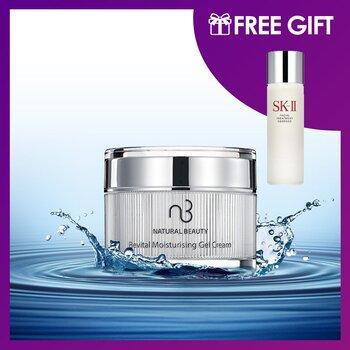 Revital Moisturising Gel Cream 50g (Free: SKII Facial Treatment Essence 75ml)  2pcs