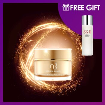 Centella Revitalizing Anti-Wrinkle Cream 30g (Free: SKII Facial Treatment Essence 75ml)  2pcs