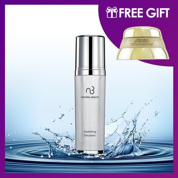 Hydrating Emulsion 120ml (Free: Shiseido Bio Performance Advanced Super Revitalizing Cream 50ml)  2pcs
