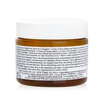 Calendula Serum-Infused Water Cream  50ml/1.7oz