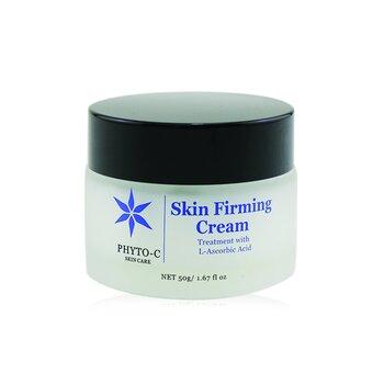 Prevent Skin Firming Cream (L-Ascorbic Acid Firming Cream)  50g/1.67oz