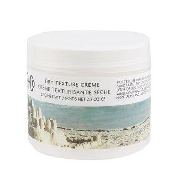 Sand Castle Dry Texture Creme  62g/2.2oz