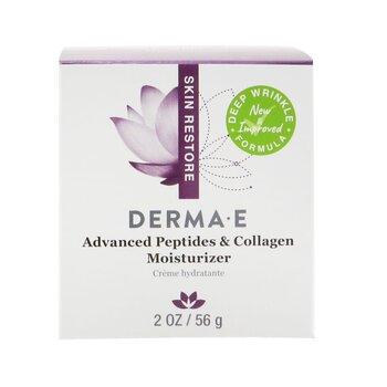Skin Restore Advanced Peptides & Collagen Moisturizer 56g/2oz