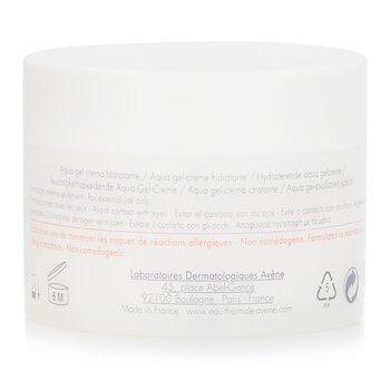 保溼凝膠乳霜-適用於缺水敏感肌  50ml/1.6oz